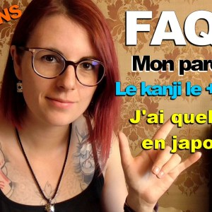 Questions perso