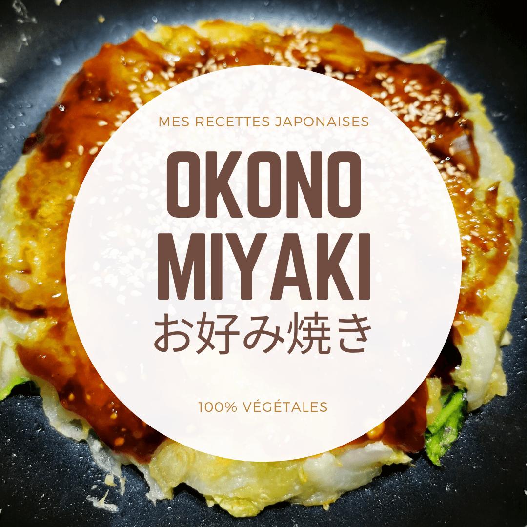 Recette japonaise vegan Okonomiyaki