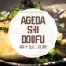 Recette tofu frit vegan