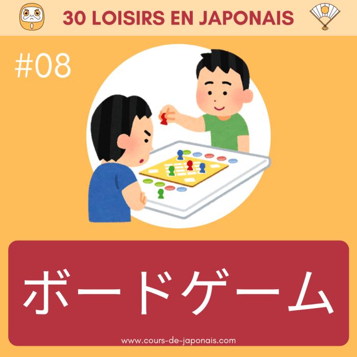 jeux de société japon