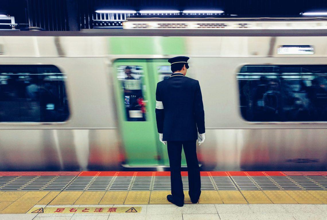 Transport commun Japon train