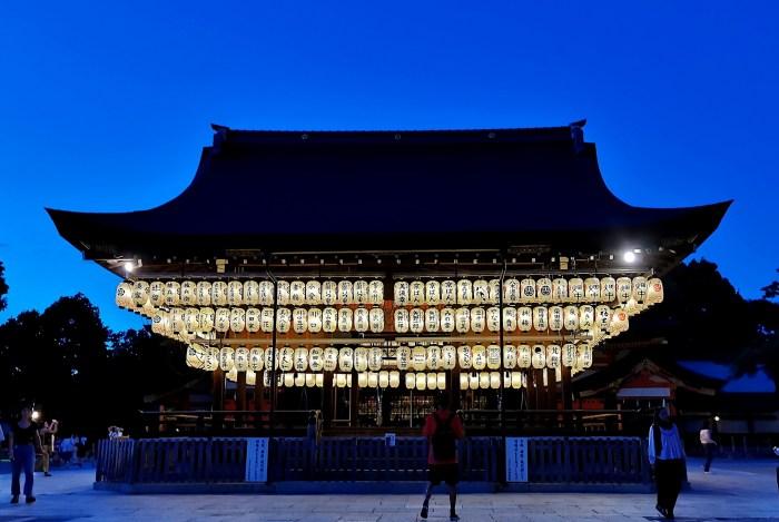 sanctuaire shinto kyoto yasaka jinja