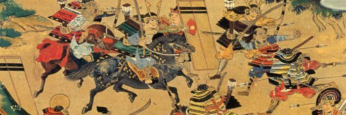 Guerre d'Ônin Japon