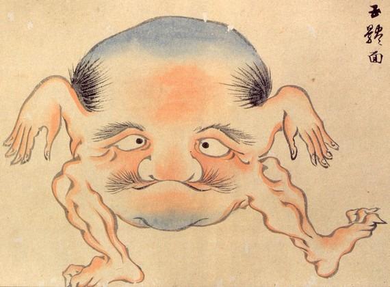 Haradashi