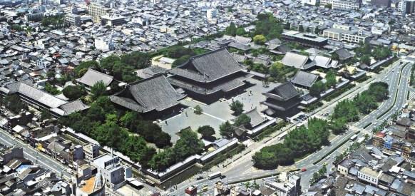 Higashi Honganji temple kyoto