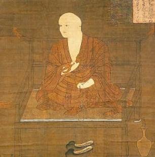 école bouddhiste shingon kukai