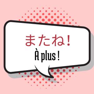 à plus en japonais