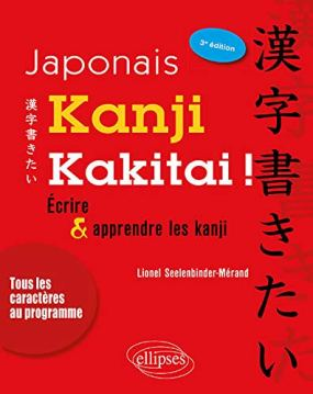 dictionnaire manuel Kanji Kakitai !