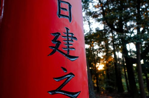 Origine des kanji japonais chinois