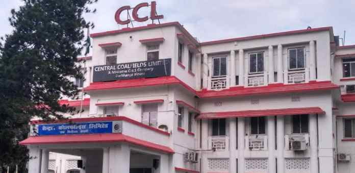 Central coal field limited in ranchi