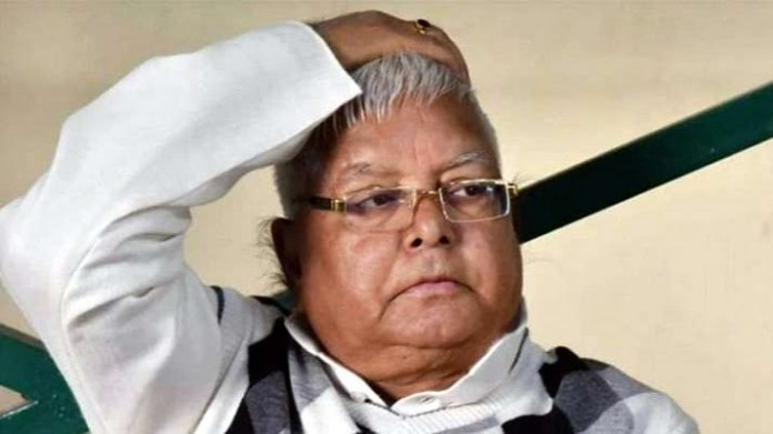 lalu prasad filed bail in jharkhand high court
