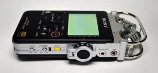 SonyD100-right