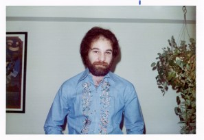 Joel Landes, January 1976 (via Joel Landes)