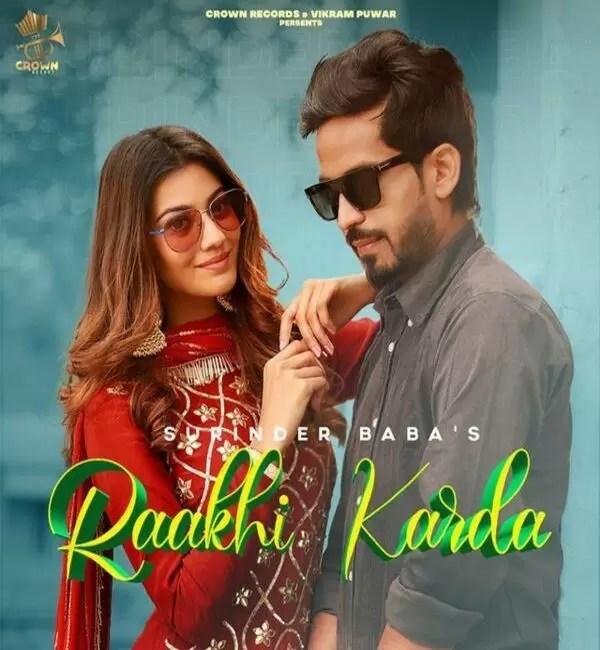 Raakhi Karda Lyrics