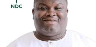 Christopher Beyere Baasongti