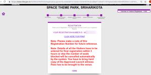 Registration number for rocket launch