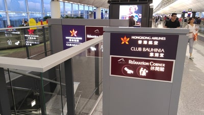Gate 23 - Complimentary Relaxation lounge
