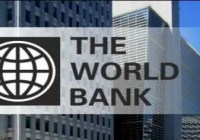 World Bank Statement of Interest Page Header