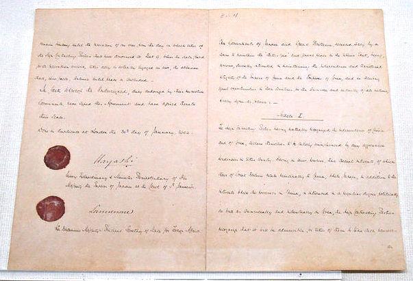 Bündnisvertrag zwischen Japan und Großbritannien