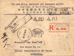 1923, Retour-Einschreiben mit Rückschein (AR) aus Peking nach Hongkong