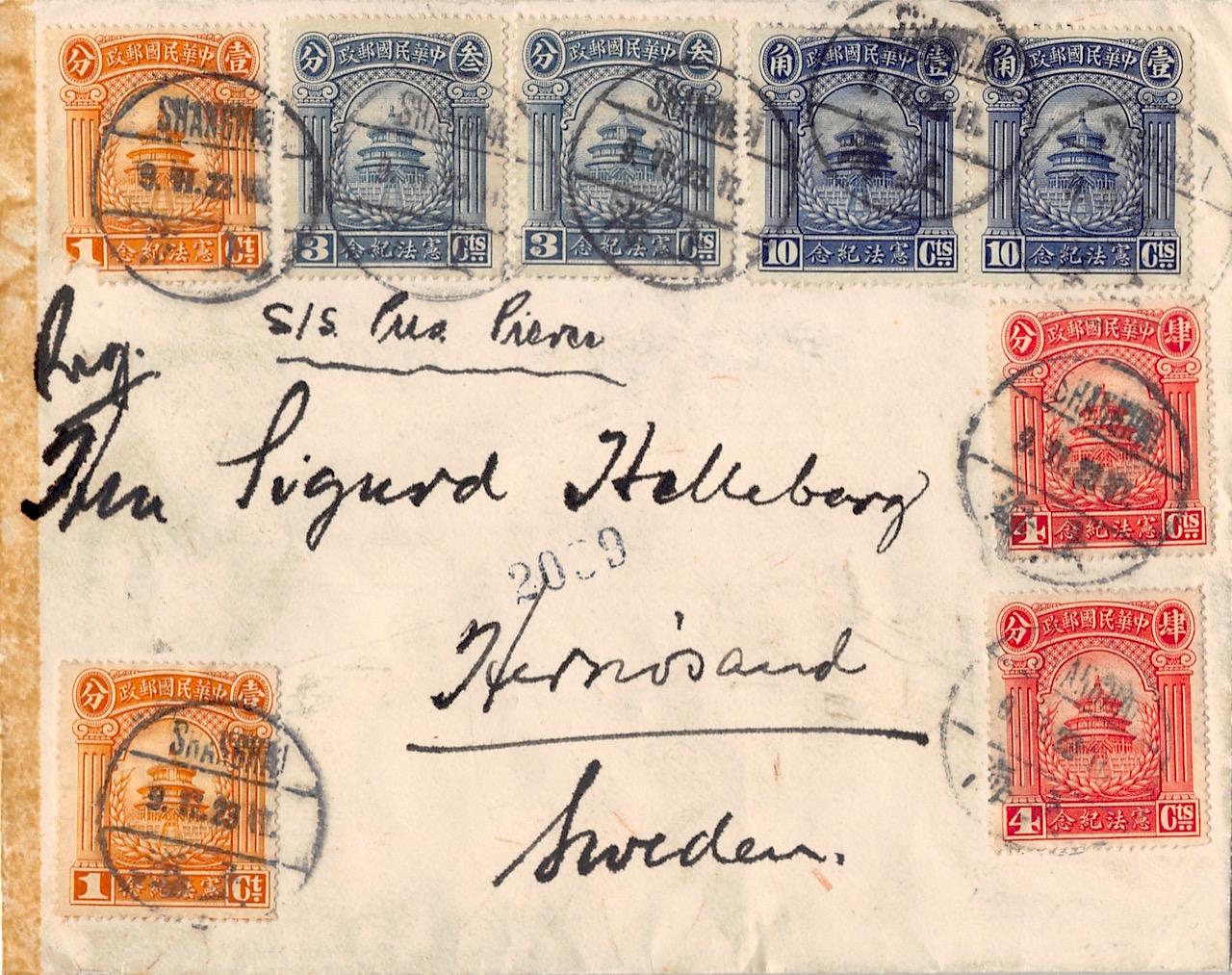 """1923, komplette Ausgabe """"Annahme der Verfassung"""" auf Einschreiben nach Schweden"""