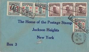 1931, Dampfer-Stempel auf Brief aus Canton über Hongkong nach New York (USA)