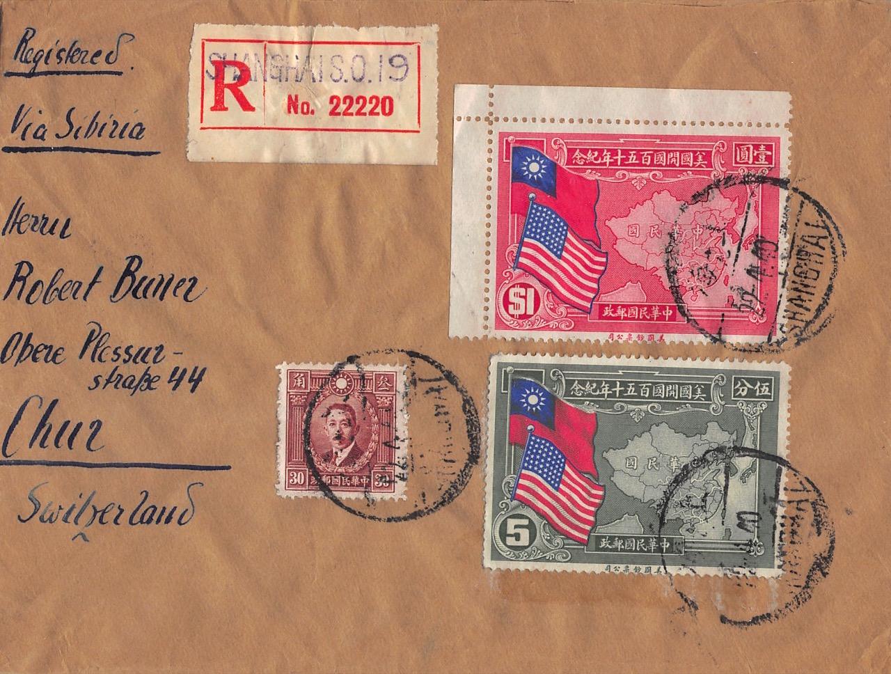"""1940, """"150 Jahre Verfassung der USA"""" Bogenecke auf Einschreibbrief aus Shanghai in die Schweiz"""