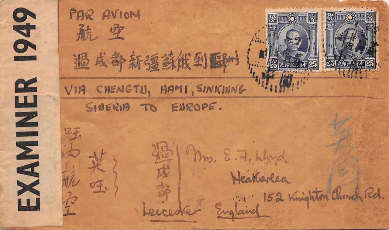 1940, seltener Zensur-Brief auf Hami-Alma Ata-Luftpost-Route über Tihwa befördert