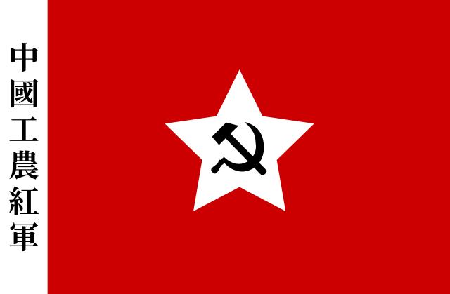 05.02.1935 – Erste Einkreisungskampagne