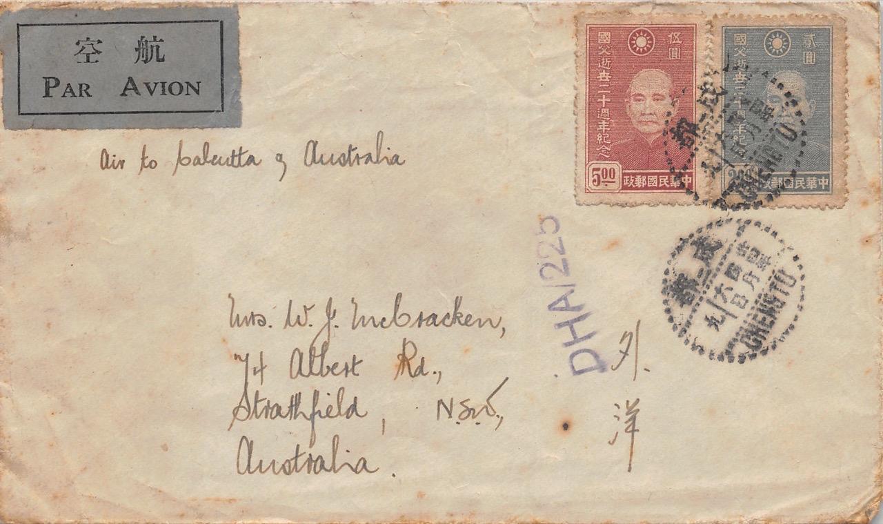 1945, von der Zensur ungeöffneter Luftpostbrief aus Chengdu nach Australien