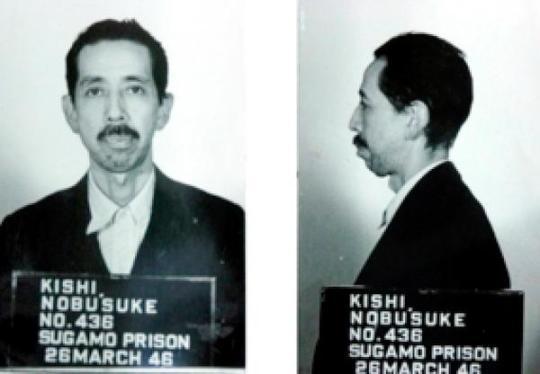 乙女の道 — Nobusuke Kishi became the leader of the rising...