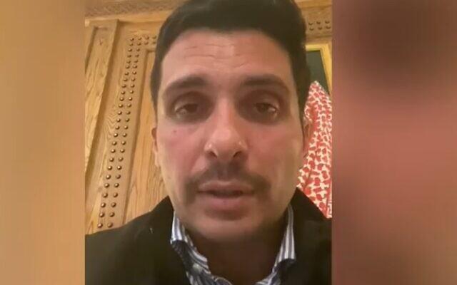 Jordan's former Crown Prince Hamzah bin Hussein (screenshot via BBC)