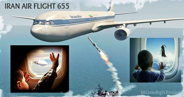 The Downing of Iran Air Flight 655 by USS Vincennes: July 3, 1988