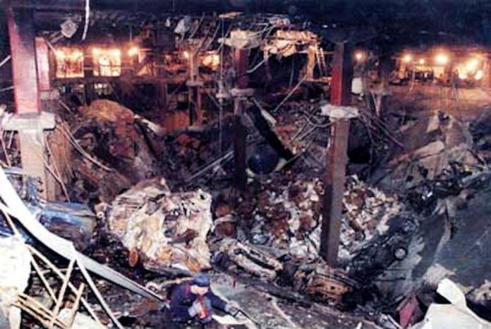 Atentado del World Trade Center de 1993 - Wikipedia