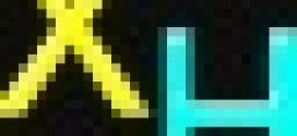 Свадебная сказка на райских островах