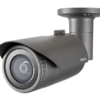 SAMSUNG 4MP Network IR Bullet Camera with 3.6mm fixed Lens IR 25M . POE