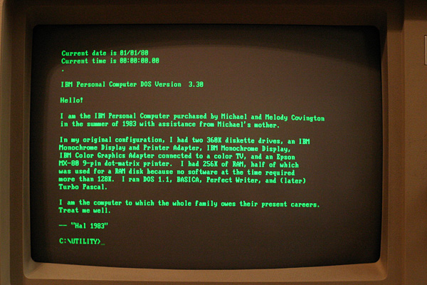 DOS screen shot