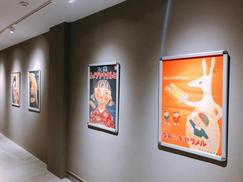 第47回コワーキングスペース運営者勉強会を森永製菓株式会社さんのコワーキングスペース「MORINAGA Village(森永ヴィレッジ)」で開催しました。
