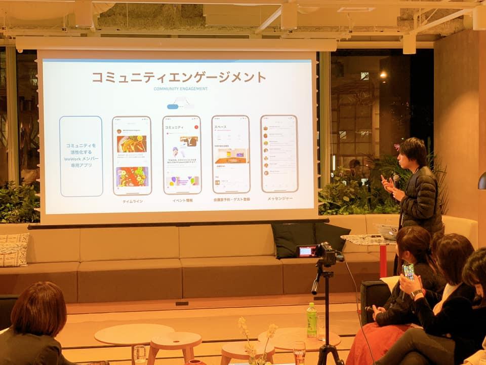 第62回「コワーキングスペース運営者勉強会™」を「WeWork Daiwa 晴海」で開催しました。