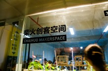 Chaihuo Makerspace Shenzhen November-2014