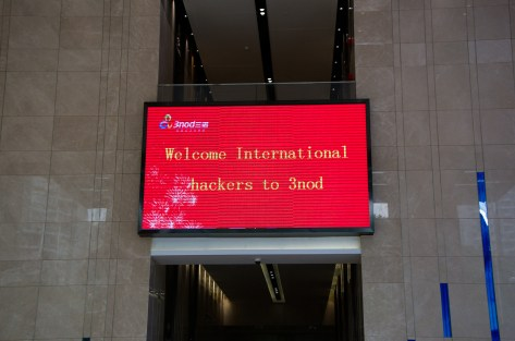 Welcome International Hackers Visit to 3Nod Shenzhen November-2014