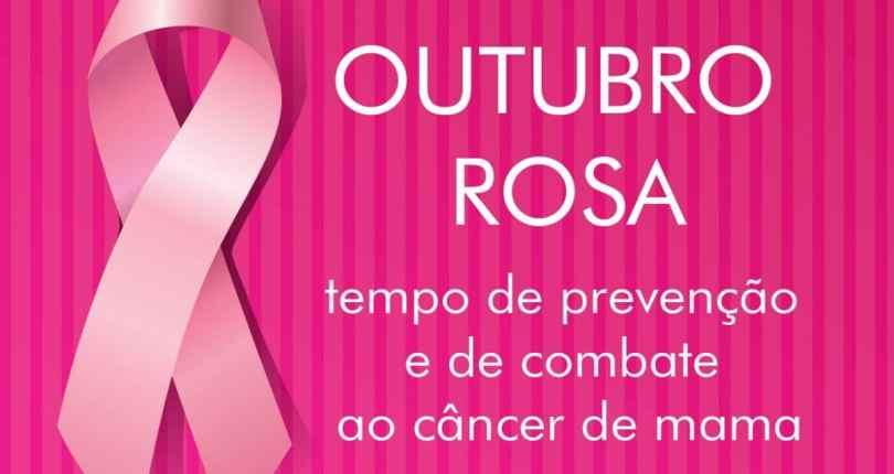 Outubro Rosa é o mês da prevenção ao câncer de mama: saiba porque é importante se prevenir