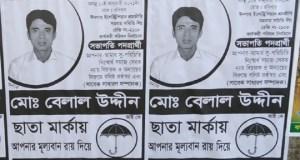 http://coxview.com/wp-content/uploads/2021/01/Election-Sagar-7-1-21.jpg