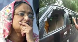 http://coxview.com/wp-content/uploads/2021/02/PM-Shekh-Hasina.jpg
