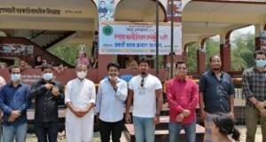 http://coxview.com/wp-content/uploads/2021/04/Relief-Sagar-12-4-21-1.jpg