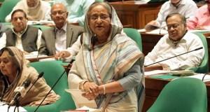 http://coxview.com/wp-content/uploads/2021/09/Parlament-PM.jpg