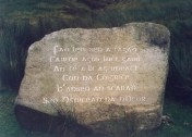 bridgesorrows inscription