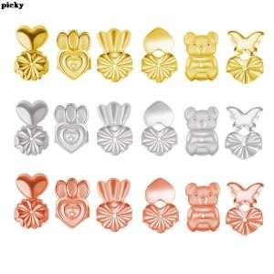 Hypoallergenic Earrings Lifter