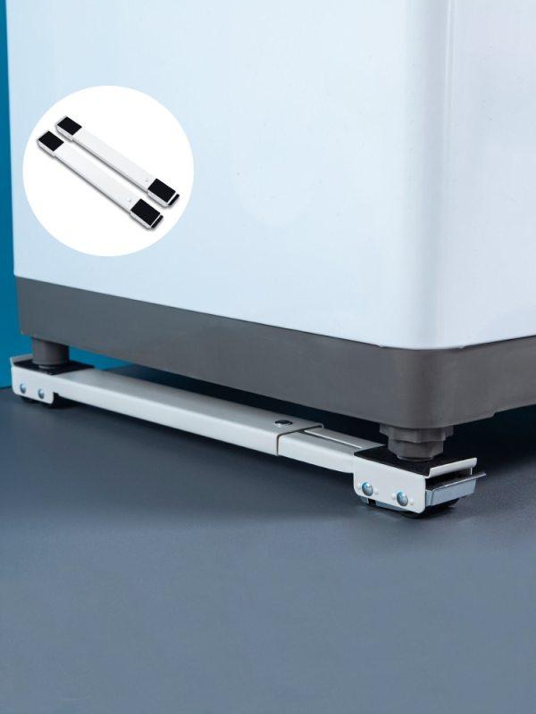 Washing Machine Stand Movable Adjustable Refrigerator Base Mobile Roller Bracket 24 Wheel Universal Washing Machine Dryer