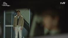 Screenshot (9353)